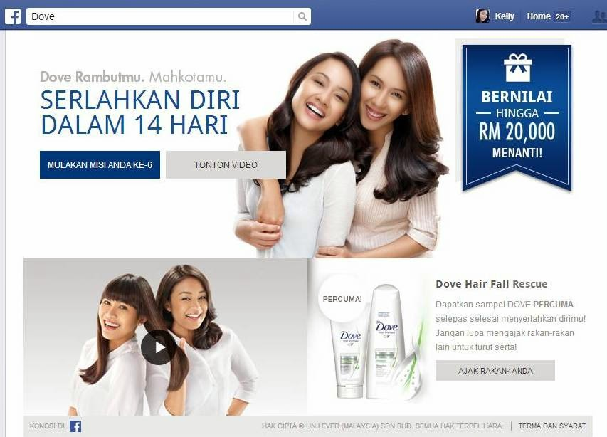 Dove Serlahkan Dirimu 14 Days Challenge, Serlahkan Dirimu Dalam 14 Hari bersama Dove, Serlahkan Dirimu, Dove, 14 Days Challenge, Dove Hair Fall Rescue System, hair fall, long hair, hair contest, facebook contest