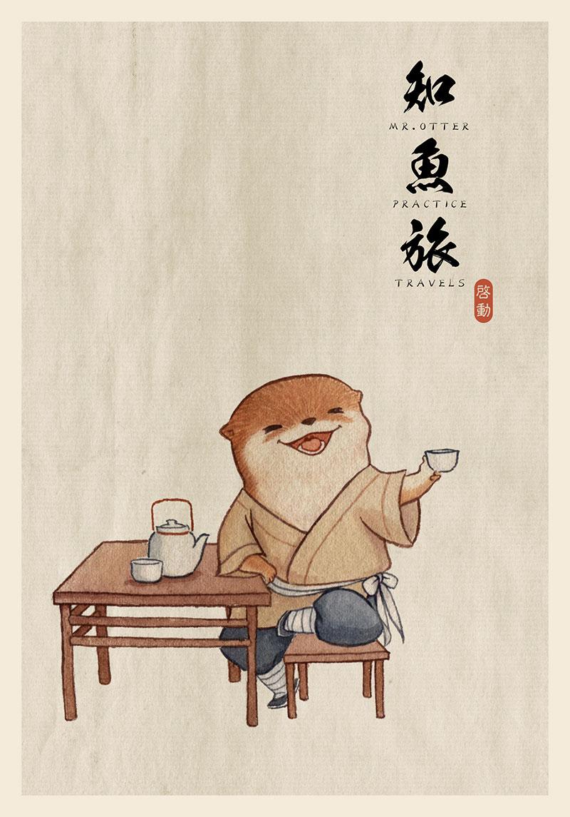 simon-lee-11 Mr.Otter's Practice Travels: Illustrations by Simon Lee Design