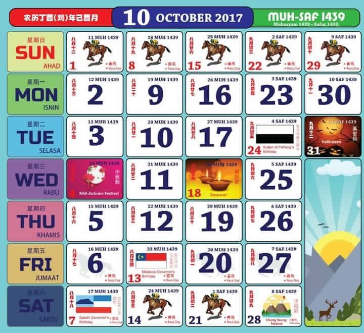 Gambar Kalendar 2017 Berserta Cuti Sekolah dan cuti umum oktober