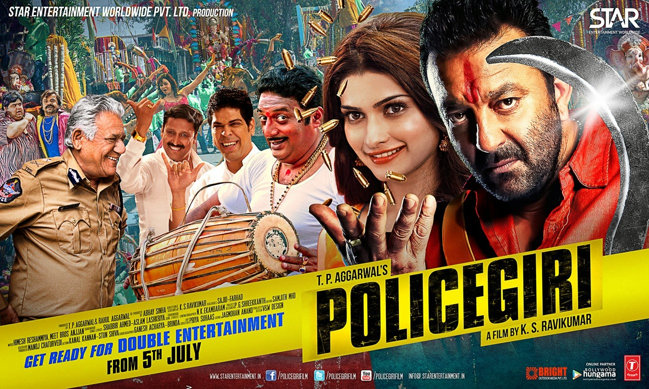 Image Result For Policegiri