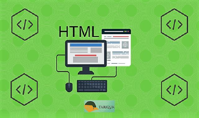أفضل 5 كورسات لتعلم HTML مجانا