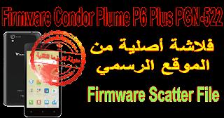 Firmware-Condor-Plume-P6-Plus-PGN-522