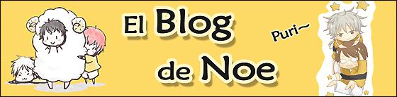 Cabecera del blog El Blog de Noe