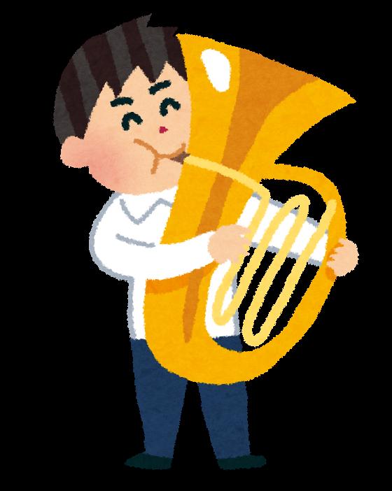 チューバを演奏する男子学生のイラスト吹奏楽 かわいいフリー素材