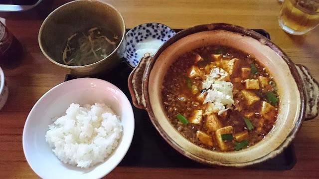土鍋麻婆豆腐定食の写真