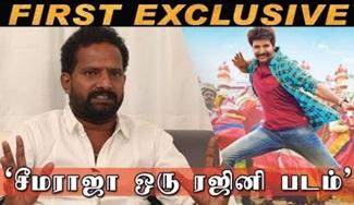 Director Ponram Exclusive Interview | Seemaraja | Sivakarthikeyan