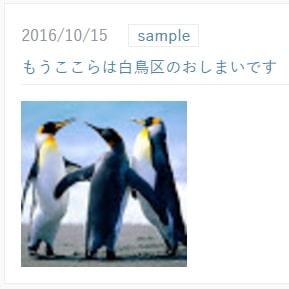 「Tokyo」のサムネイル画像