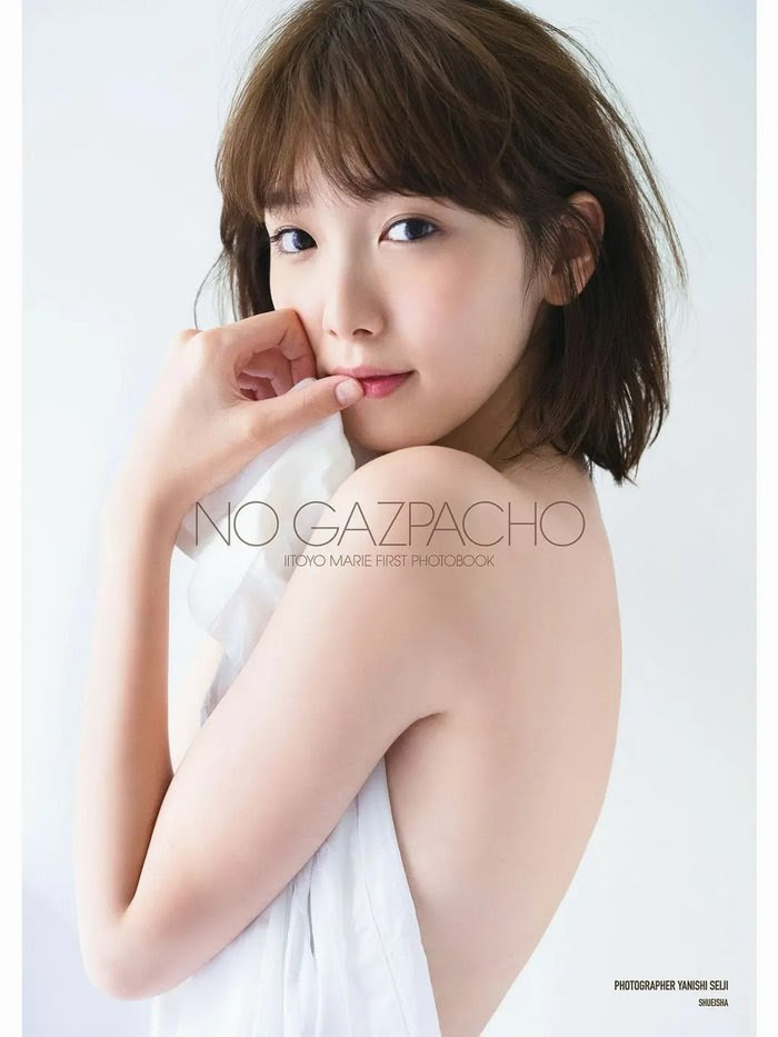[Photobook] Marie Iitoyo 飯豊まりえ First Photobook NO GAZPACHO (2018.01.05)