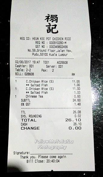 Our Bill For 2 Pots Of Rice With Chinese Tea