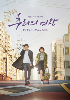 Sinopsis Drama Korea Mystery Queen