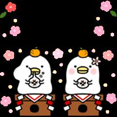 Noisy chicken&co2