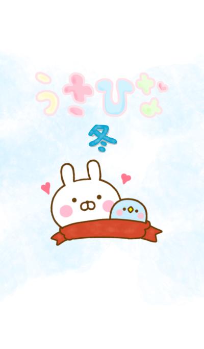 Rabbit Usahina friendly winter