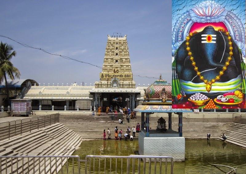 కాణిపాకం వరసిద్ది వినాయకస్వామి ఆలయ సమాచారం - Kanipakam Alaya Samacharam