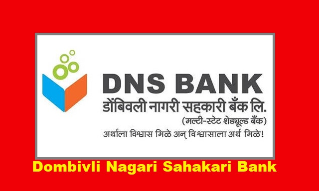 DNS Bank Career 2018 Probationary Management Officer Jobs