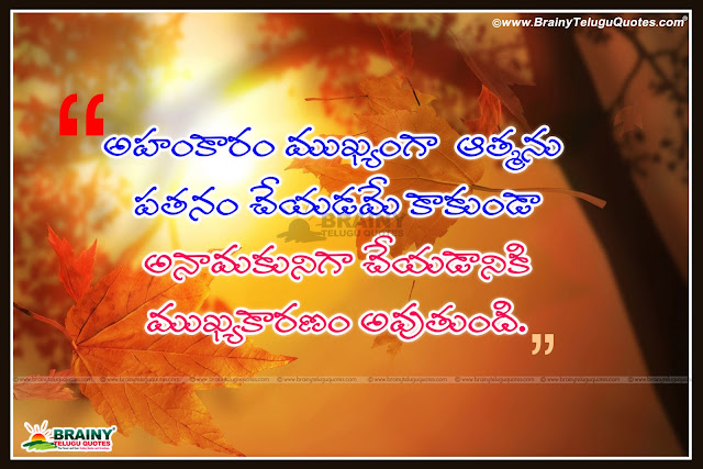 Here is telugu quotations on love,telugu quotations on success,telugu inspirational quotes wallpapers,telugu quotations wallpapers,telugu inspirational quotes pdf,swami vivekananda inspirational quotes in telugu,telugu inspirational quotes for facebook,inspirational quotes in telugu for students,telugu quotations on love,telugu inspirational quotes about life,telugu quotations on success,telugu quotations wallpapers,telugu inspirational quotes wallpapers,telugu quotations on education,swami vivekananda inspirational quotes in telugu,telugu inspirational quotes pdf