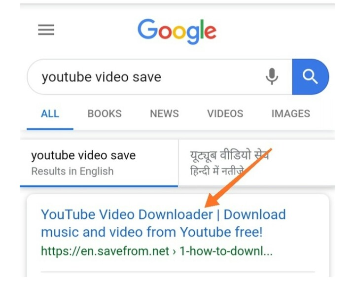 how to download video in youtube?