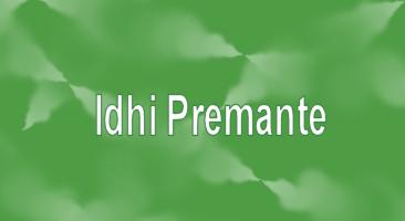 Idhi Premante Telugu Movie Download