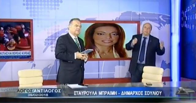 Μπραϊμη: «Ούτε να σκέφτεστε την μεταφορά των απορριμμάτων από την Κέρκυρα στην Θεσπρωτία» (+Βίντεο)