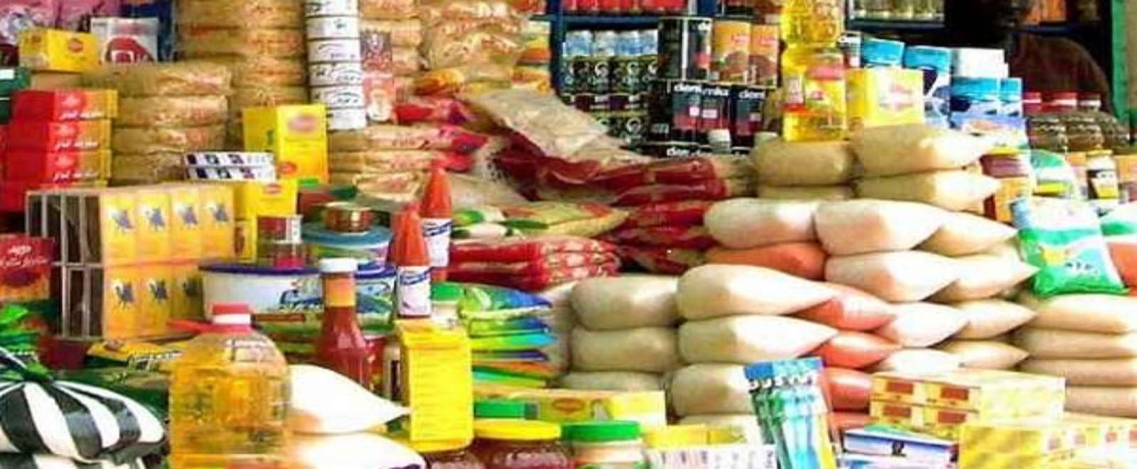 أسعار السلع التموينيه والغذائية في مصر 2018