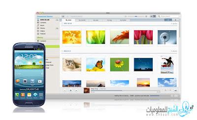 لمستخدمي Samsung وSony و LG و HTC إليكم الطريقة الاسهل لربط لهواتف المحمولة بالحواسب