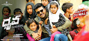 Dhruva movie first look wallpapers-thumbnail-6