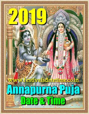 2019 Annapurna Puja Date & Time - अन्नपूर्णा पूजा 2019 तारीख और समय - অন্নপূর্ণা পূজা ২০১৯ তারিখ আর সময়