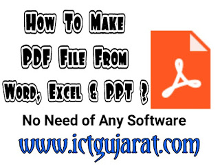 How To Make PDF File From Word, Excel & PPT ?