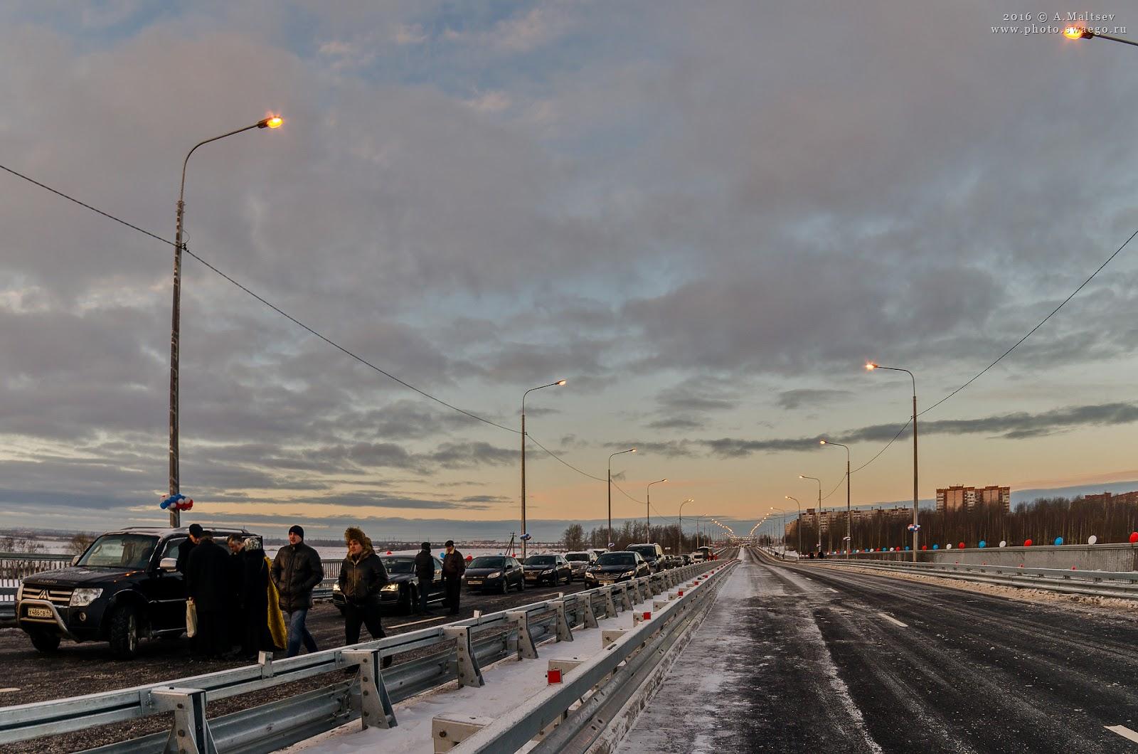 Станция Лосиноостровская новый мост в колпино фото экстрасенсы, ясновидящие