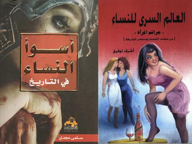 """""""ملك أم كتابة"""" لعبة كاتب و كاتبة لكشف الوجه الأخر للمرأة  - موقع ورقة"""