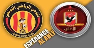 مشاهدة مباراة الترجي التونسي و الأهلي المصري بث مباشر نهائي دوري ابطال افريقيا
