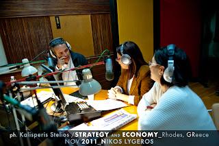Νίκος Λυγερός Στρατηγική και οικονομία Ρόδος 29-11-11