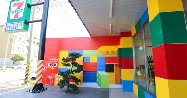 台中清水|7-11億承門市|樂高積木主題統一超商7-11|顏色繽紛又討喜