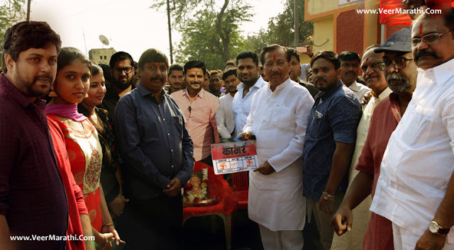 Rinku Rajguru's film 'Kagar' launched with Muhurat