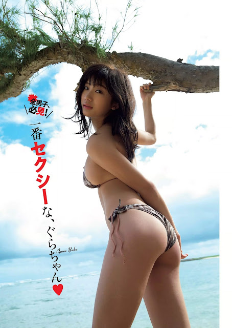 小倉優香 Ogura Yuka Weekly Playboy No 21 2018 Photos