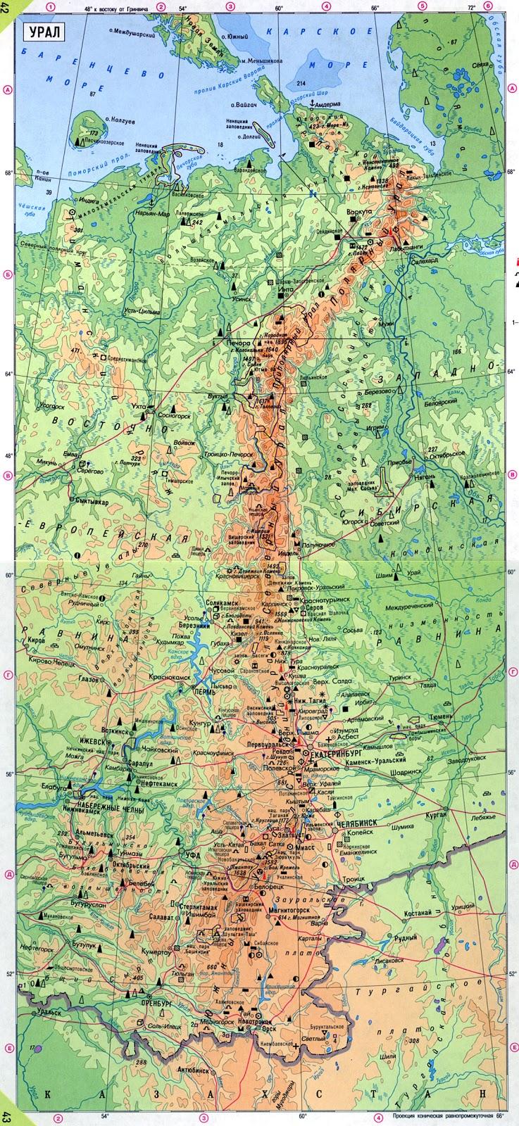 Почему в старину урал называли каменным поясом земли русской 139