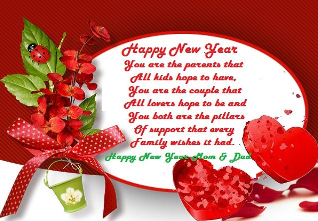Happy New Year 2018 Wishes, Images, Quotes, Messages, Greetings, SMS