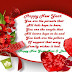 Happy New Year 2019 Wishes for Parents - New Year Quotes for Mom Dad, Wallpapers Greetings Images