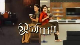 Oviya 15-02-2020 Colors Tamil Serial