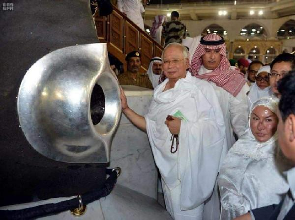 Image result for najib kaabah