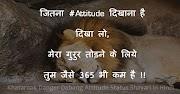 Attitude Status in Hindi Latest & Best For Whatsapp And FB Status