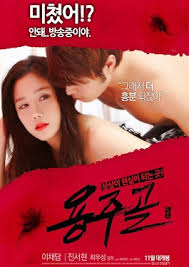 Nonton Good Sister in law: Forbidden Love (2015)