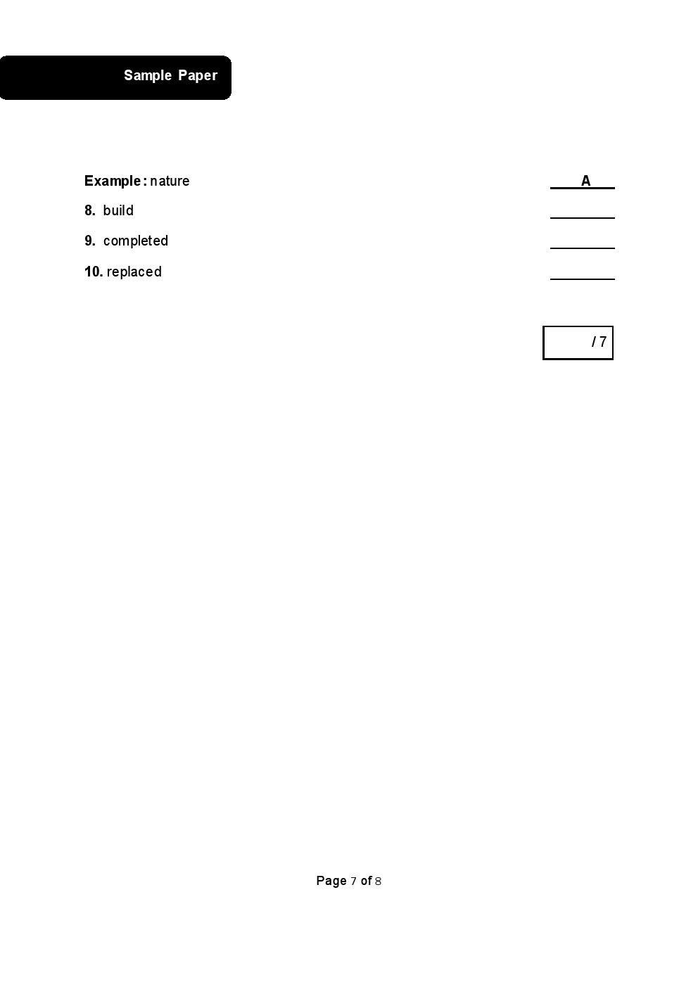 بالصور نموذج امتحان اللغة الانجليزية