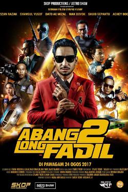 Abang Long Fadil 2 (2017)
