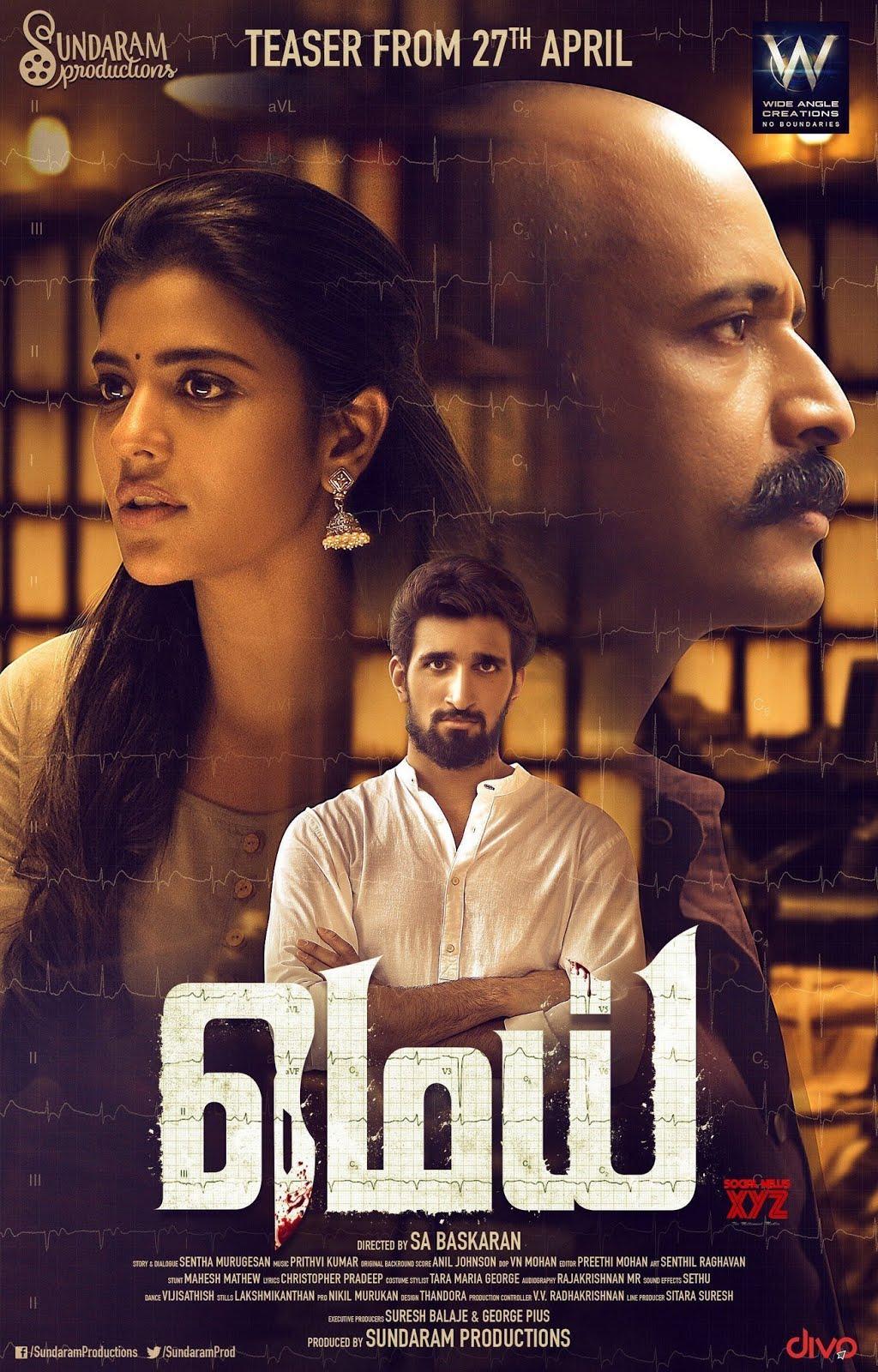 MEI (2019) Tamil 720p DVDScr 400MB Download SouthFreak