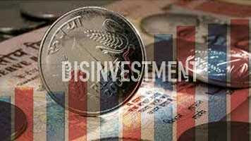 Disinvestment Target Achieved
