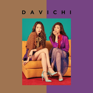 Davichi (다비치) – Beside Me