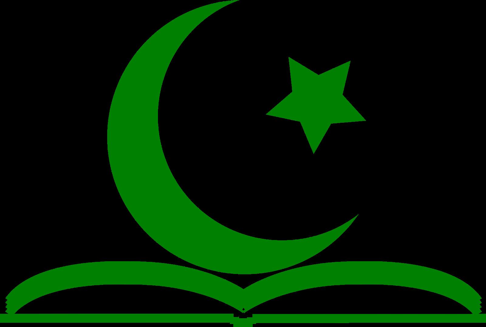 kontak ulumul islamiyah