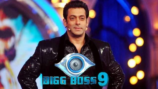 Apna TV Zone: Bigg Boss Season 9 Watch  GEO   ARY   Hum