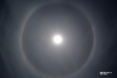 日暈が見られました ≪Sun Halo≫