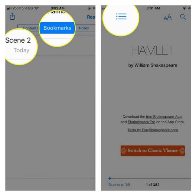 طريقة تحميل الكتب على الايفون والايباد عن طريق iBooks